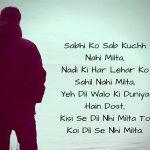 Hindi Sad Status Pics for Facebook
