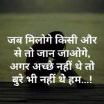 Very Sad Status Images
