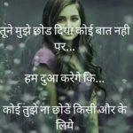 Very Sad Status Images photo Download