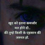 Hindi Sad Status Pics Download Free