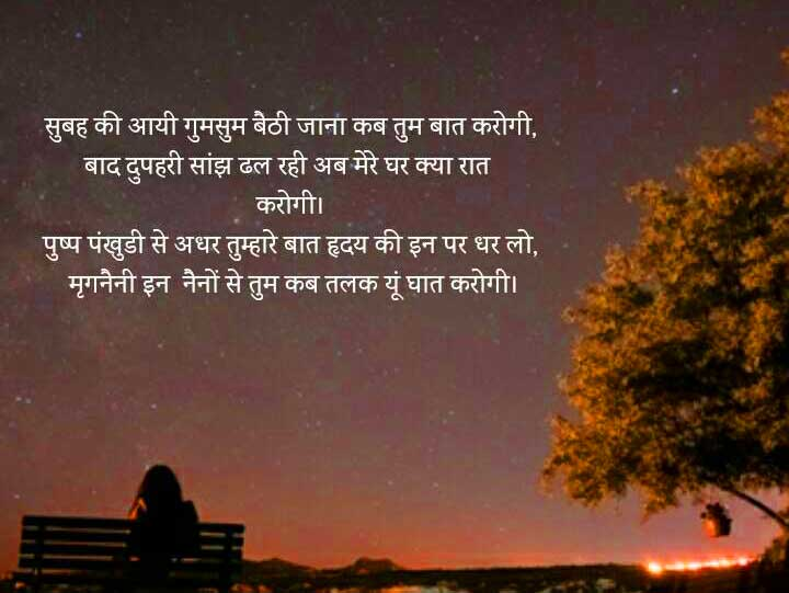 Hindi Sad Status Whatsapp DP Profile Images Wallpaper Download