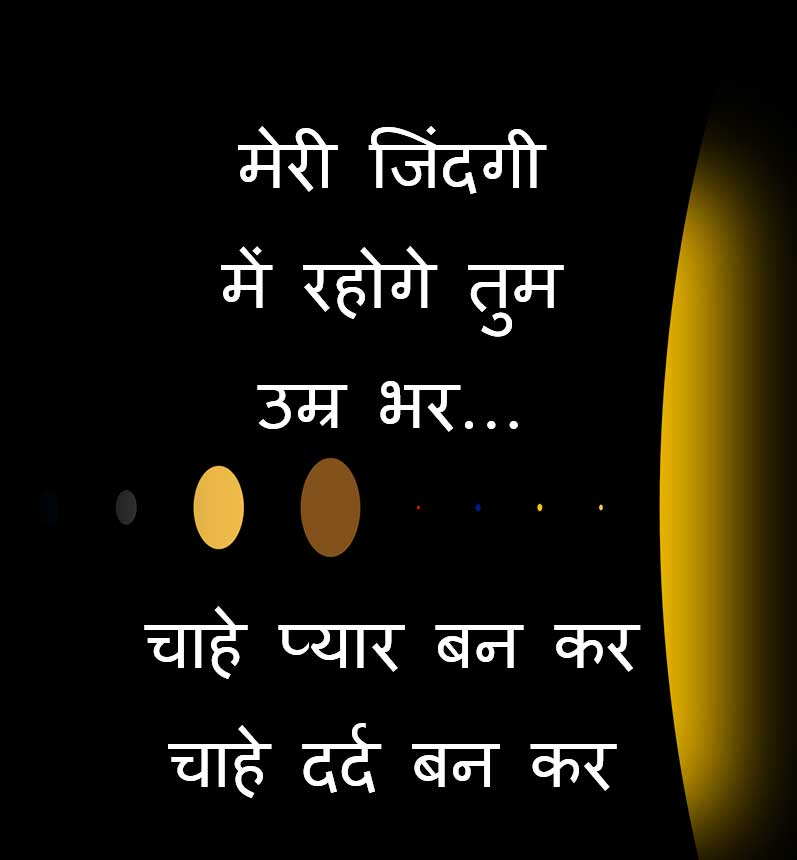 Hindi Sad Status Whatsapp DP Profile Images Pics Free Download