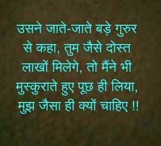 Hindi Sad Status Whatsapp DP Profile Images Photo for facebook