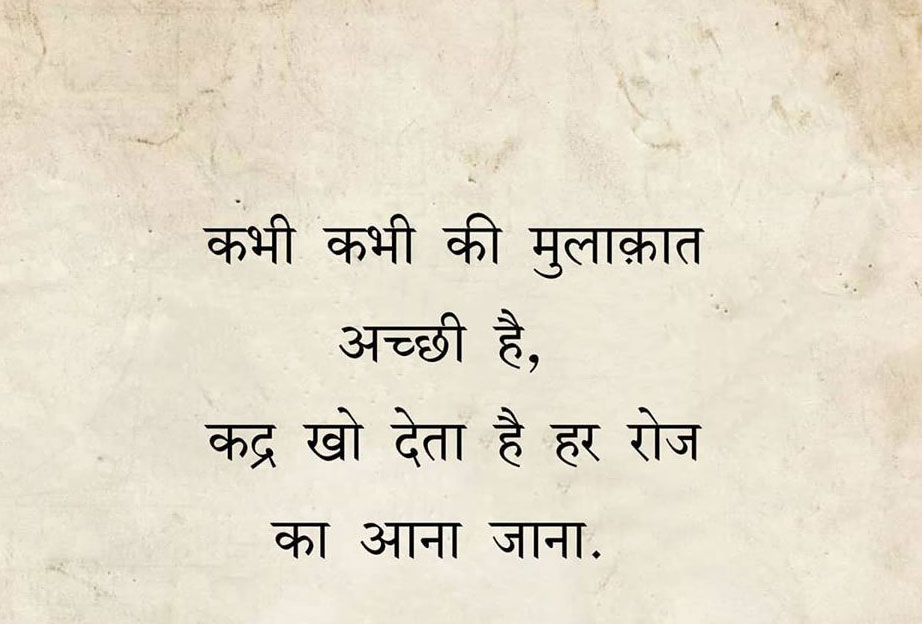Sad Status Images In Hindi