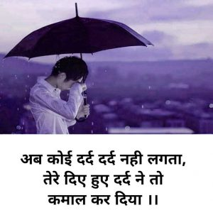 Sad Whatsapp DP Pics Images Download Free