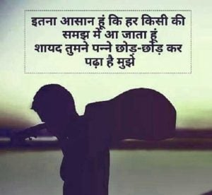 Sad Whatsapp DP Wallpaper Latest Download
