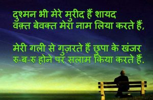 Latest NewSad Whatsapp DP Images Download Free