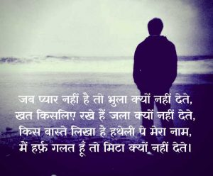 Sad Whatsapp DP Pics photo Download