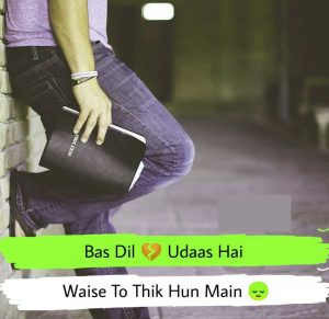 New Top Free Sad Whatsapp DP Images Download Free