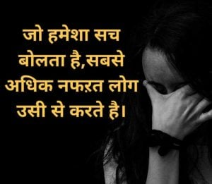 Latest Top Free Sad Whatsapp DP Images Download Free