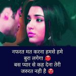 Sad Whatsapp Status In Hindi Images pics for whatsapp