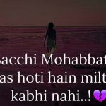 Sad Whatsapp Status In Hindi Images pics hd