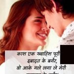 Sad Whatsapp Status In Hindi Images photo pics hd