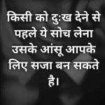 Sad Whatsapp Status In Hindi Images pictures free hd