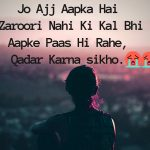 Sad Whatsapp Status In Hindi Images photo free download