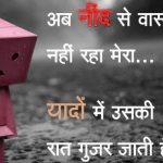 Sad Whatsapp Status In Hindi Images photo download
