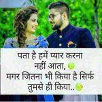 Hindi Shayari Images Wallpaper Download Free