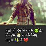 Hindi Shayari Images Wallpaper new Download