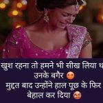 Top Free Hindi Shayari Images Pics Download