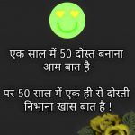 Latest Free Hindi Shayari Images Pics Download