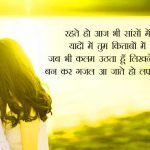Best New Hindi Shayari Images Pics Download