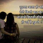 Hindi Shayari Images Wallpaper Download Free