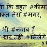 Hindi Shayari Images Wallpaper HD