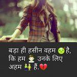 Hindi Shayari Images pics Free