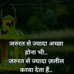 Latest Hindi Shayari Images Pics Download
