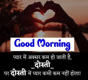 Wonderful Shayari Good Morning Images pics for whatsapp