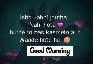 Wonderful Shayari Good Morning Images wallpaper free hd