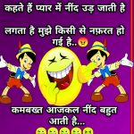 So Funny Quotes Whatsapp DP Images