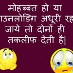 So Funny Quotes Whatsapp DP Images Free