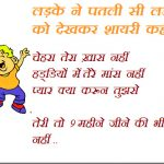 So Funny Quotes Whatsapp DP Photo