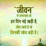 Free Super Shayari Whatsapp DP Pics Download