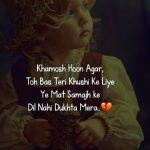 Free Super Shayari Whatsapp DP Images Download