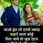 Free Latest Super Shayari Whatsapp DP Images Pics Download