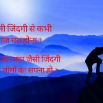 Best Quality Super Shayari Whatsapp DP Images Pics Download