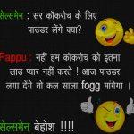 Super Shayari Whatsapp DP Pics for Facebook