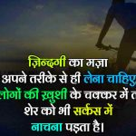 Super Shayari Whatsapp DP Pics Free for Best Friend