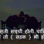 Best New Super Shayari Whatsapp DP Images Free Download