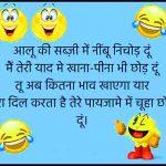 Top Funny Quotes Whatsapp DP Pics