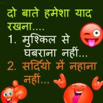 Top Latest Funny Quotes Whatsapp DP Pics