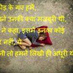 True Love Shayari Images photo wallpaper free hd