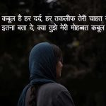 True Love Shayari Images photo pics hd download