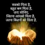 True Love Shayari Images pictures download