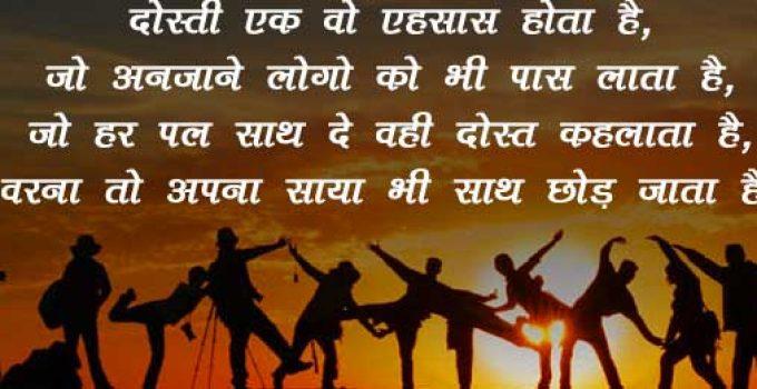 True Love Shayari Images