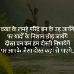 True Love Shayari Images photo download