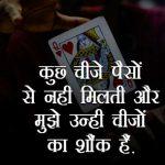 True Love Shayari Images pics download