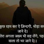 True Love Shayari Images pictures free hd